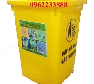Thùng rác nhựa đặt cố định 70L-vàng