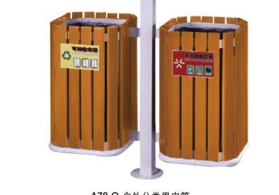 thùng rác đôi-ngoài trời-A78-Q