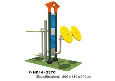 Máy tập thể dục ngoài trời -HD14-237C