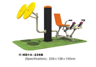 Máy tập thể dục ngoài trời -HD14-239B