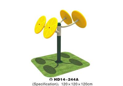 Máy tập thể dục ngoài trời-HD14-244A