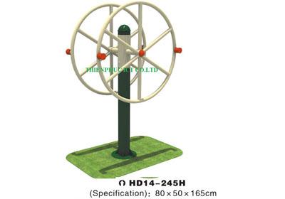 Máy tập thể dục ngoài trời-HD14-245H