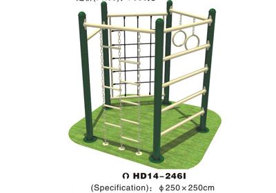 Máy tập thể thao ngoài trời-HD14-246I