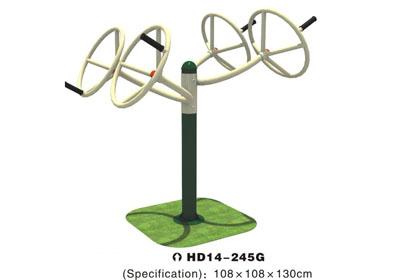 máy tập thể thao ngoài trời-HD14-245G